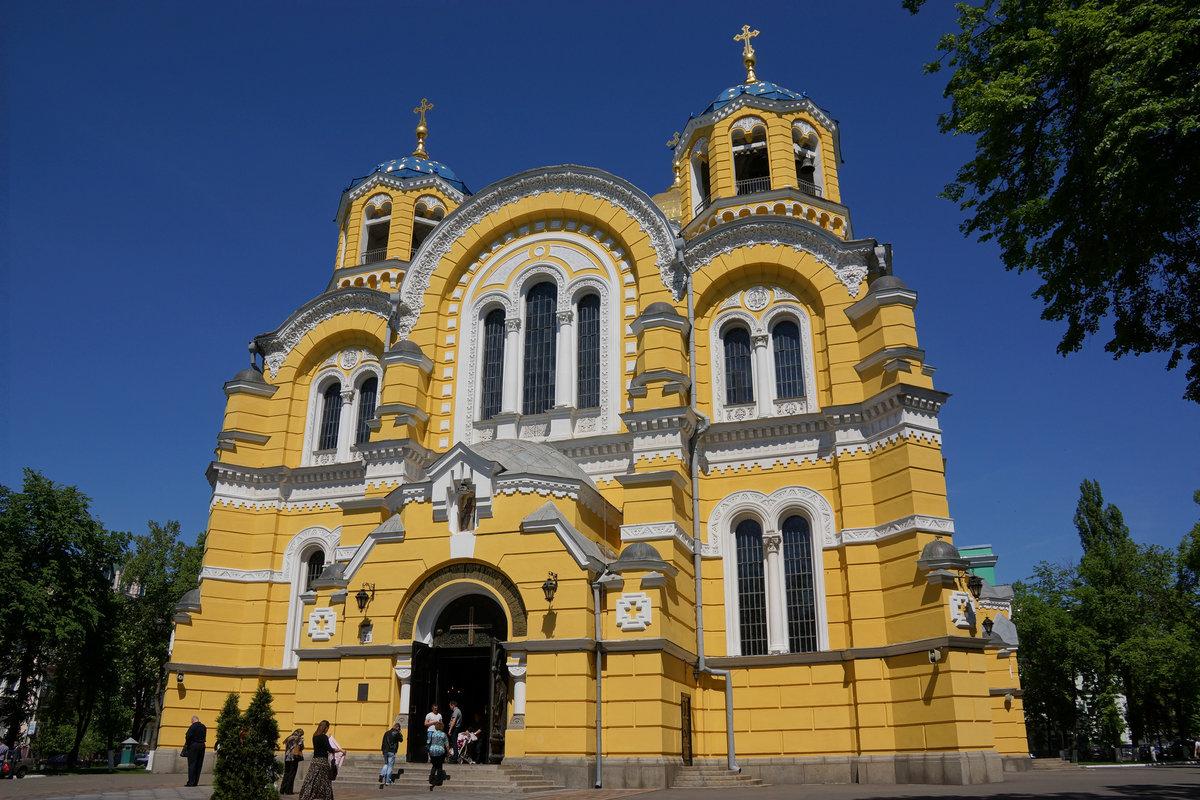 Киев достопримечательности с картинками