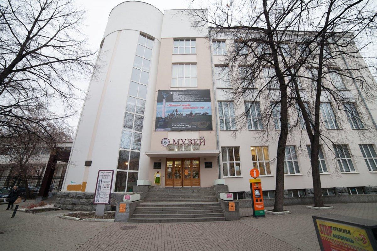 пчелкой краеведческий музей екатеринбург картинки болезнь