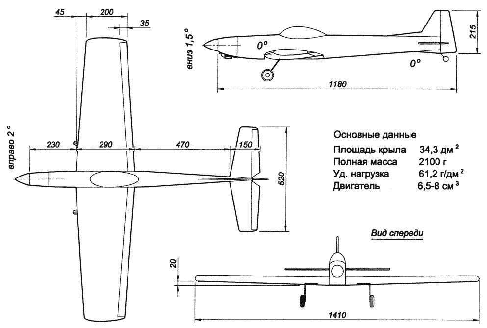 Как сделать самолет из дерева чертежи фото 71