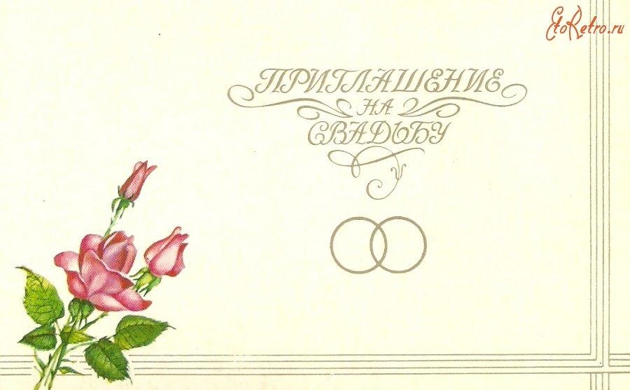 Свадебные советские открытки, алжир как