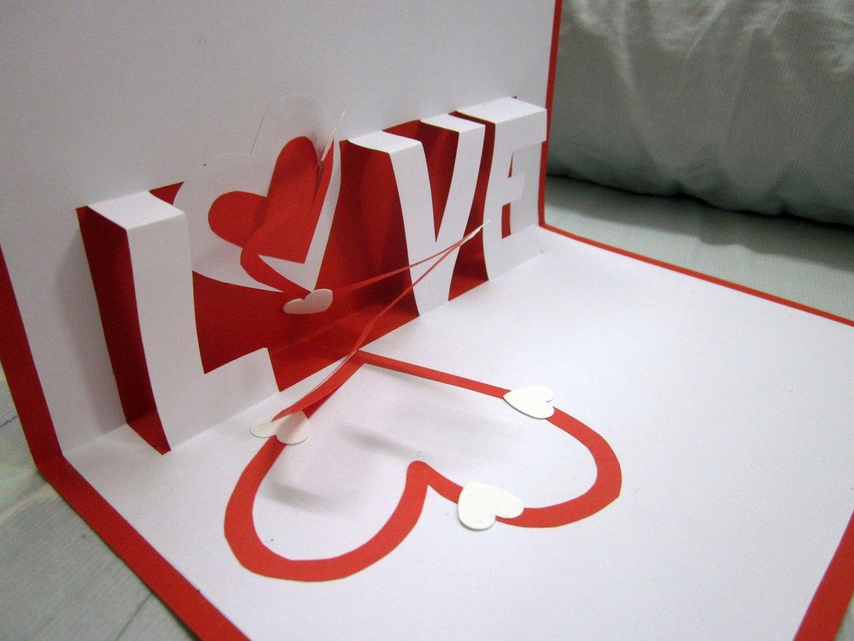 Как сделать открытки на день влюбленных своими руками