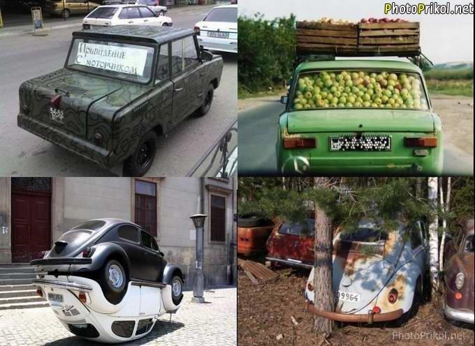 Авто приколы (50 фото)