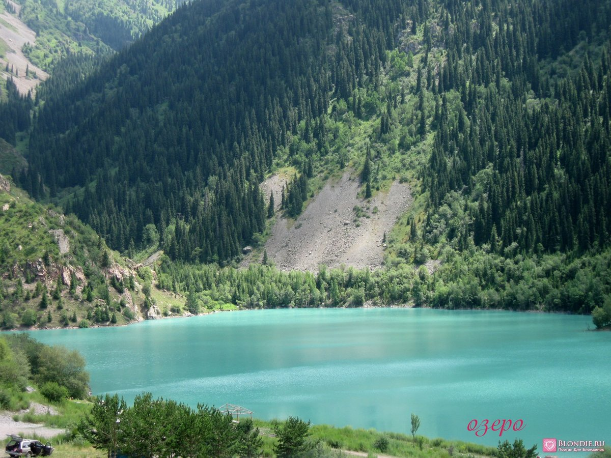 Горные озера и ледники)Рыжуля,для тебя! | Портал для Блондинок