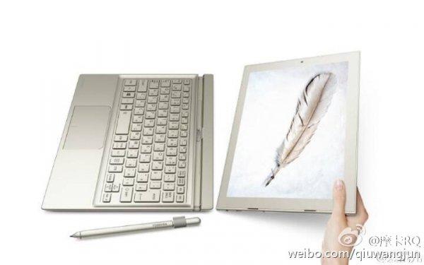 Huawei MateBook – конкурент Microsoft Surface Pro