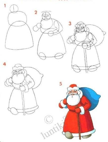 Как нарисовать Снегурочку и Деда Мороза?