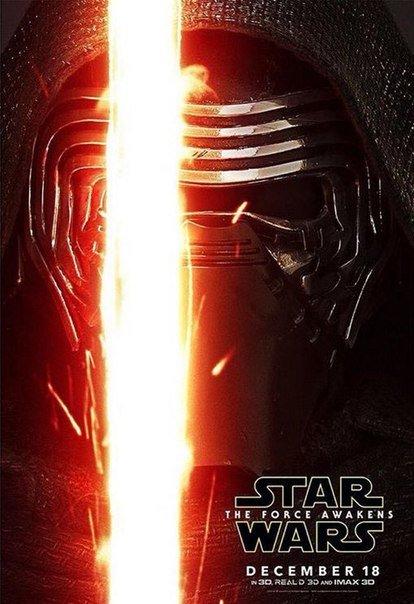 Новость: Постеры: «Звездные войны» на приеме у окулиста