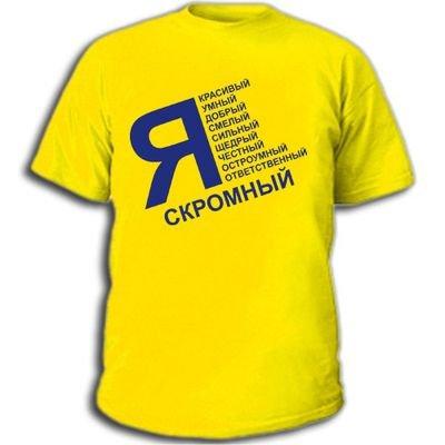 Прикольные надписи на футболках