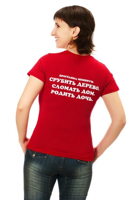 прикольные налписи на футболках