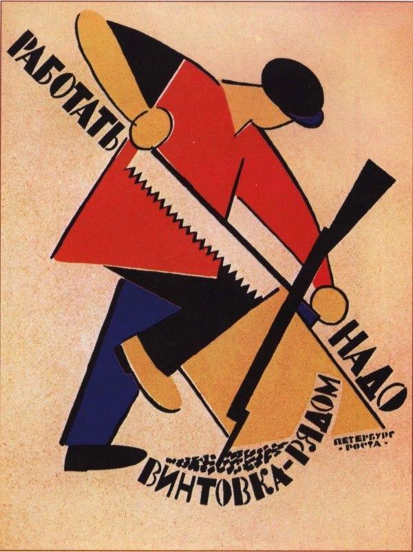 """Советские плакаты """"Политика и агитация"""" смотреть онлайн бесплатно"""