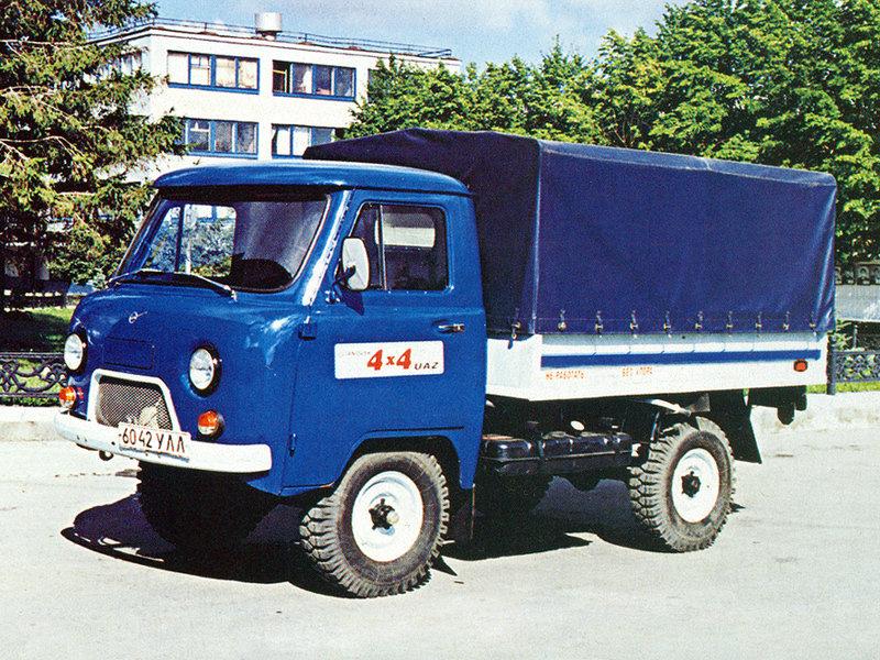 УАЗ-САЗ 2923