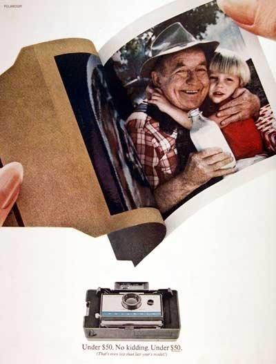 — Винтажные рекламные постеры