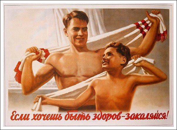 Воспитание детей в советском плакате | Блог для молодых родителей