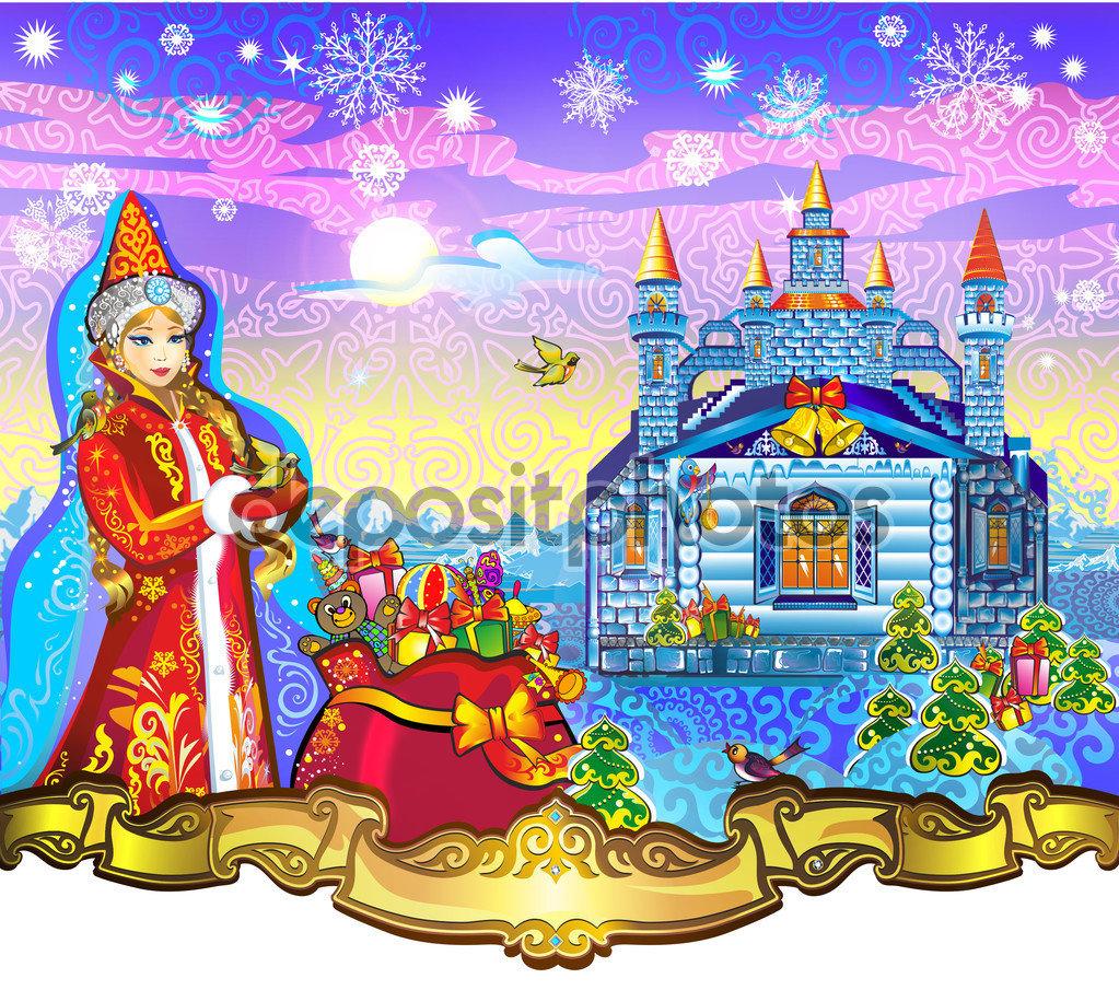 Новогодняя открытка казахстан