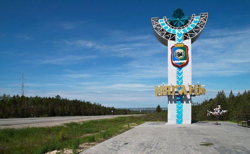 грузоперевозки межгород Тюмень-Нягань
