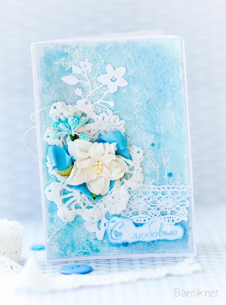 Открытки с днем рождения в голубом тоне, красивой зимы