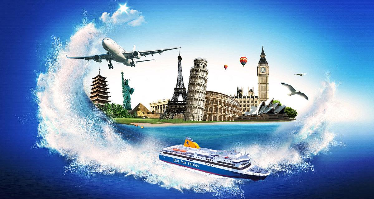 Днем, открытки с путешествиями по миру