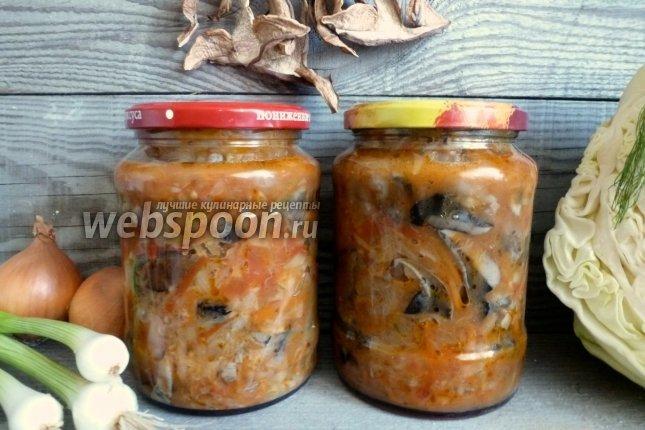 Солянка на зиму рецепт с фото пошагово
