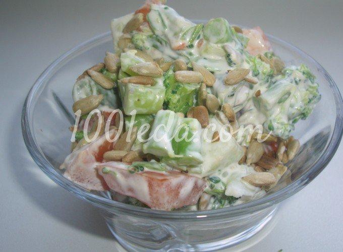 Салат из свежих овощей с брокколи и стручковой фасолью