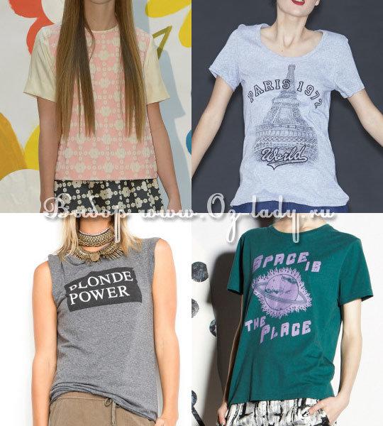 модные футболки весна лето 2015