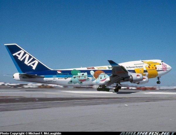 Раскраска—(В значении «оформление и раскраска самолёта» иногда употребляется также слово «ливрея») цветовая схема покраски воздушных судов, призванная выделить гражданское судно среди себе подобных