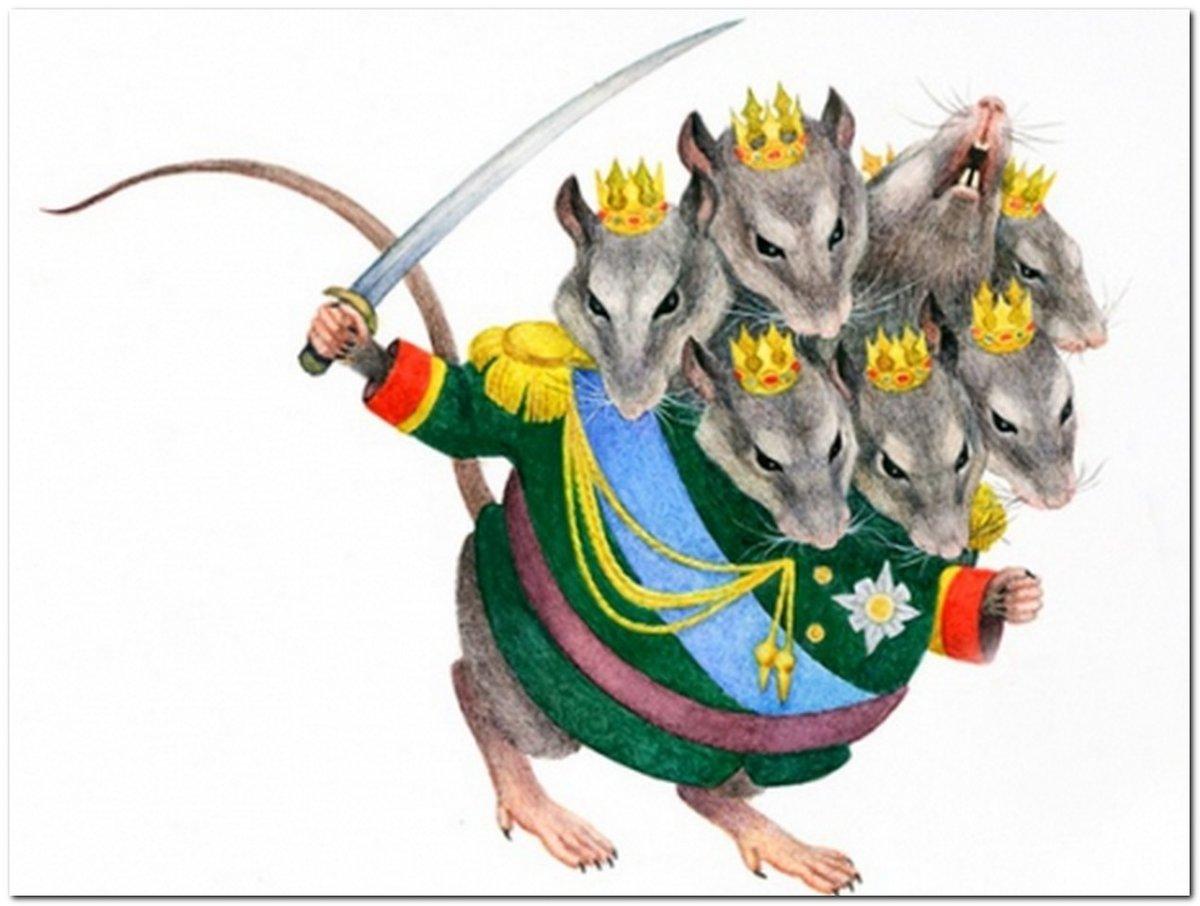 мне картинка крысиного короля мать решила отдать