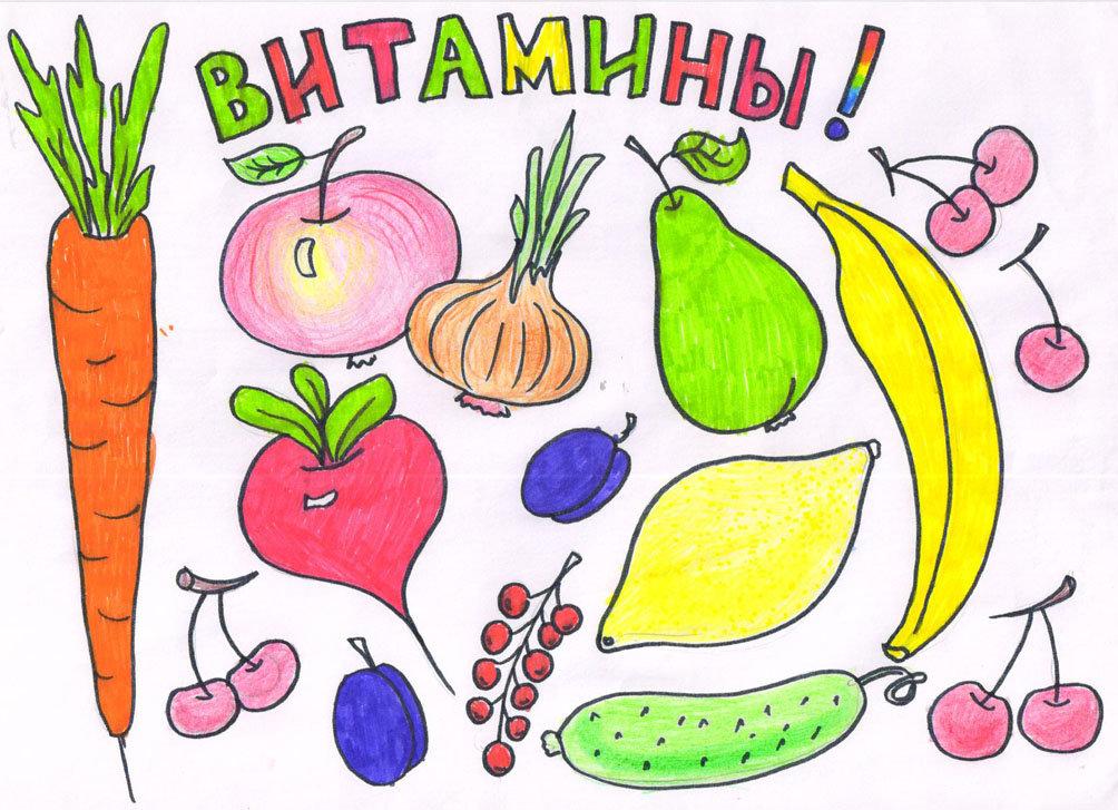Нарисованные картинки полезные продукты