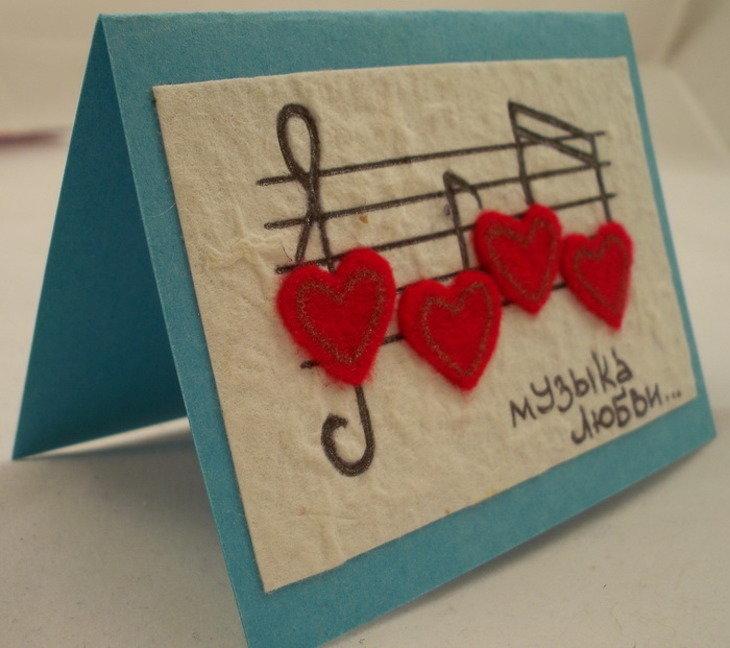 Для поздравления, музыкальная открытка сделать самой