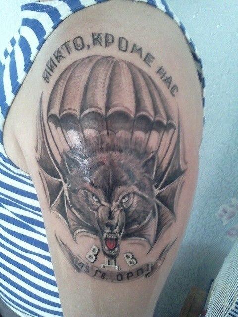 Уголовные татуировки и их значение на зоне