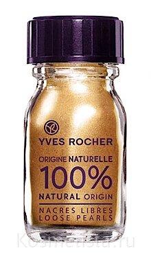 Рассыпчатые тени для век «Минералы & Растения» Yves Rocher 100% Natural Origin Loose Pearls