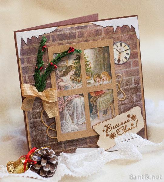 Открытки папе, рождество открытки скрапбукинг