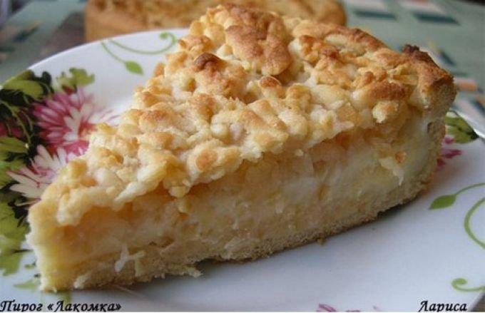 пирог лакомка рецепт фото