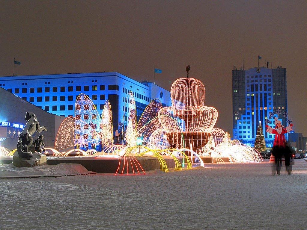 найти знакомых в казахстане