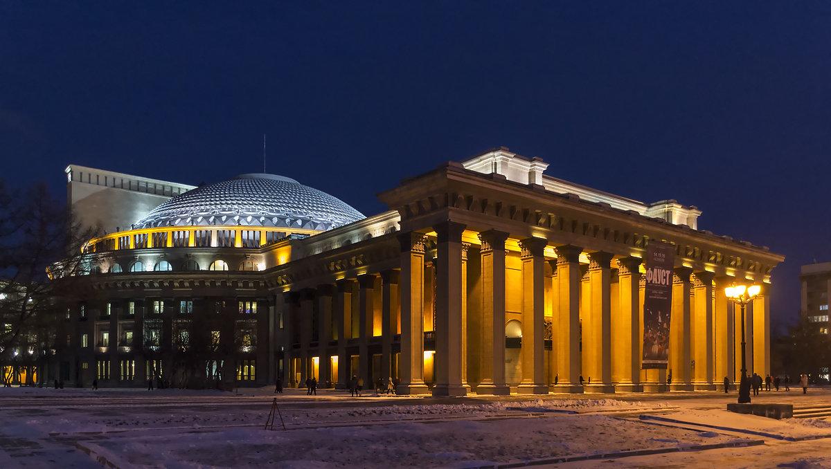 новосибирский театр картинки