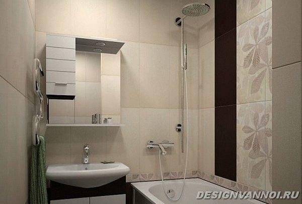 ванные комнаты дизайн фото в хрущевках
