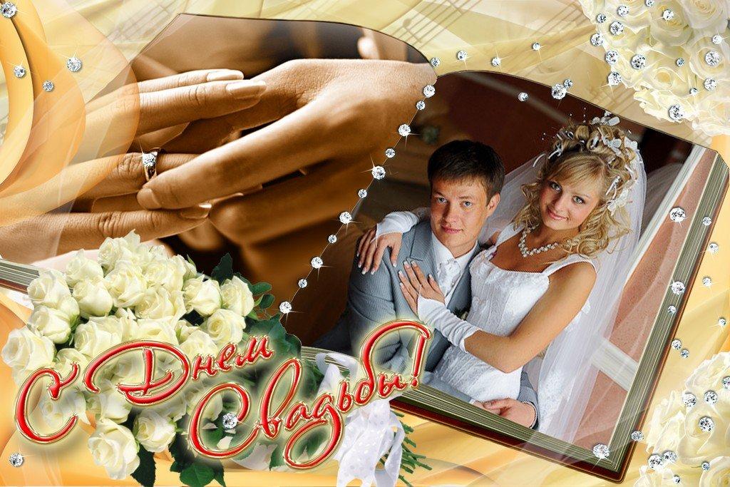 Свадебная открытка смотреть фильм онлайн в хорошем качестве, картинки