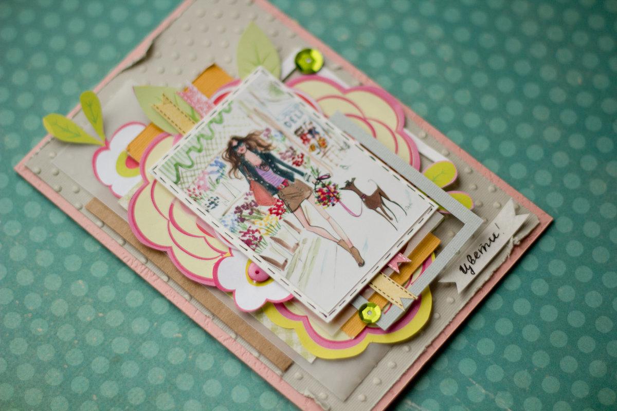 Скрап открытки для девушки, надписью роналду
