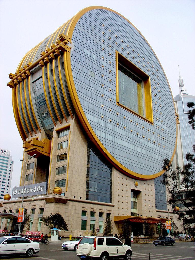 Здание банка в городе Шэньяне — столице китайской провинции Ляонин
