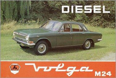 советские рекламные фото автомобиля газ 24