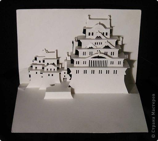 Открытки из бумаги город