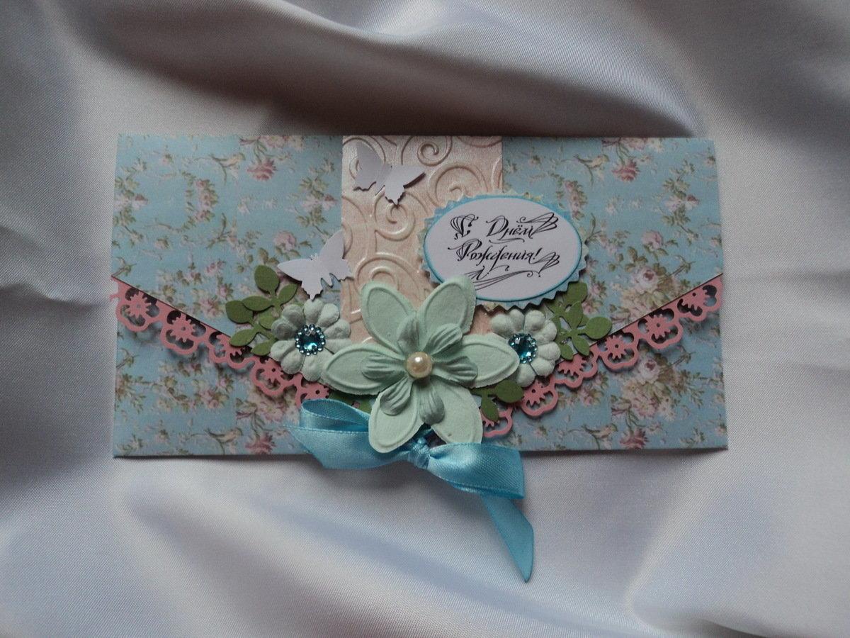 Конверт открытка своими руками на день рождения