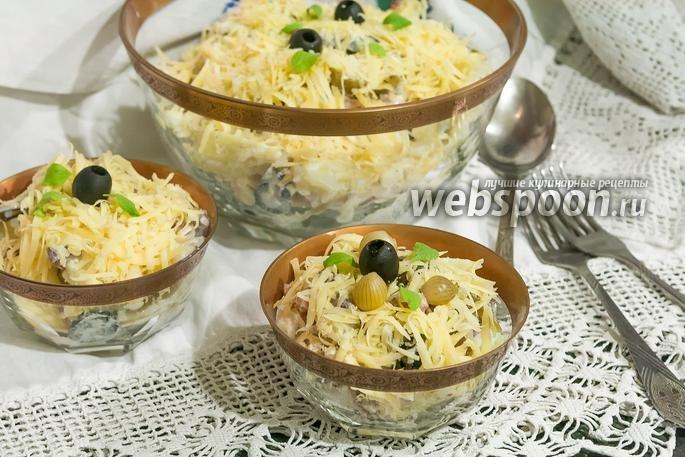 Мясной чешский салат