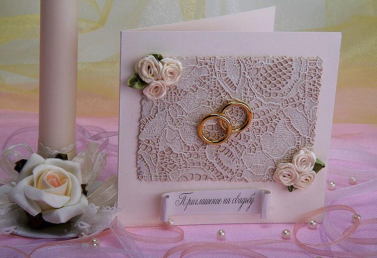 Лето красное, оформить открытку со свадьбой