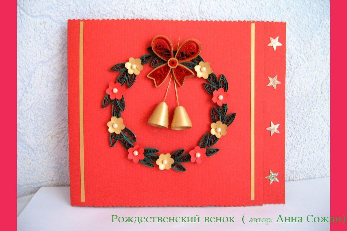 Аниме прикольные, рождественская открытка на конкурс мастер класс
