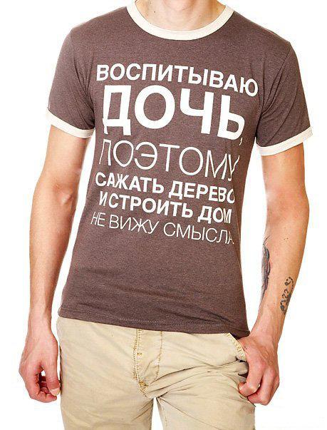 Картинках, смешные картинки с надписями на русском языке