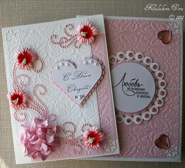 свадебные открытки своими руками фото