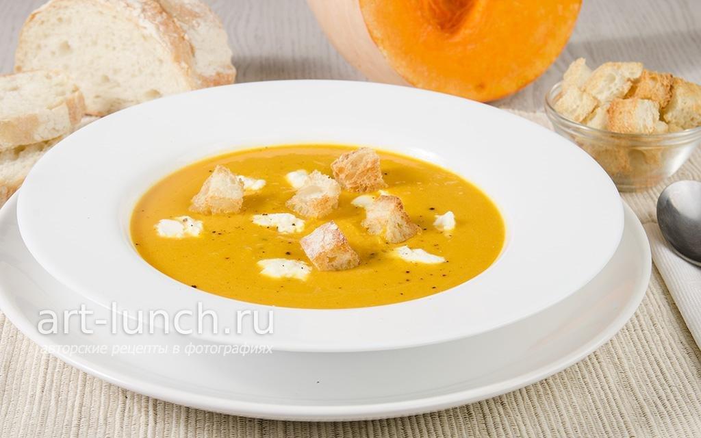 Суп пюре со сливочным сыром