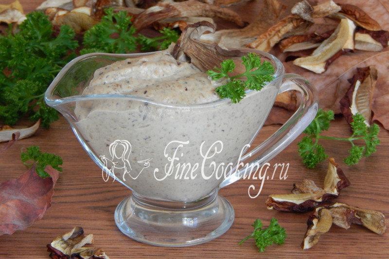 Сметанно грибной соус рецепт с фото