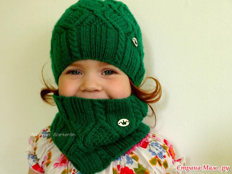 детский шарф хомут