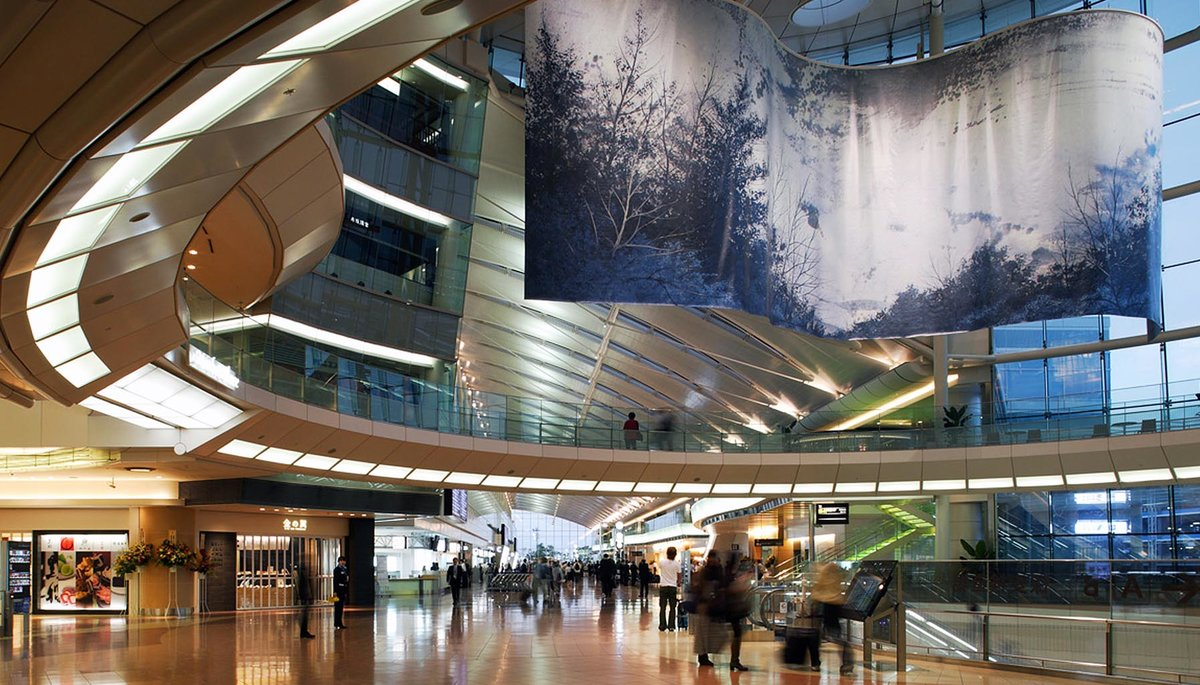 haneda airport is given a competitive edge See all the duty-free shops the international terminal of haneda airport has to offer service facility find out more about our service facilities, including luggage delivery, currency exchange, and cell phone rentals.