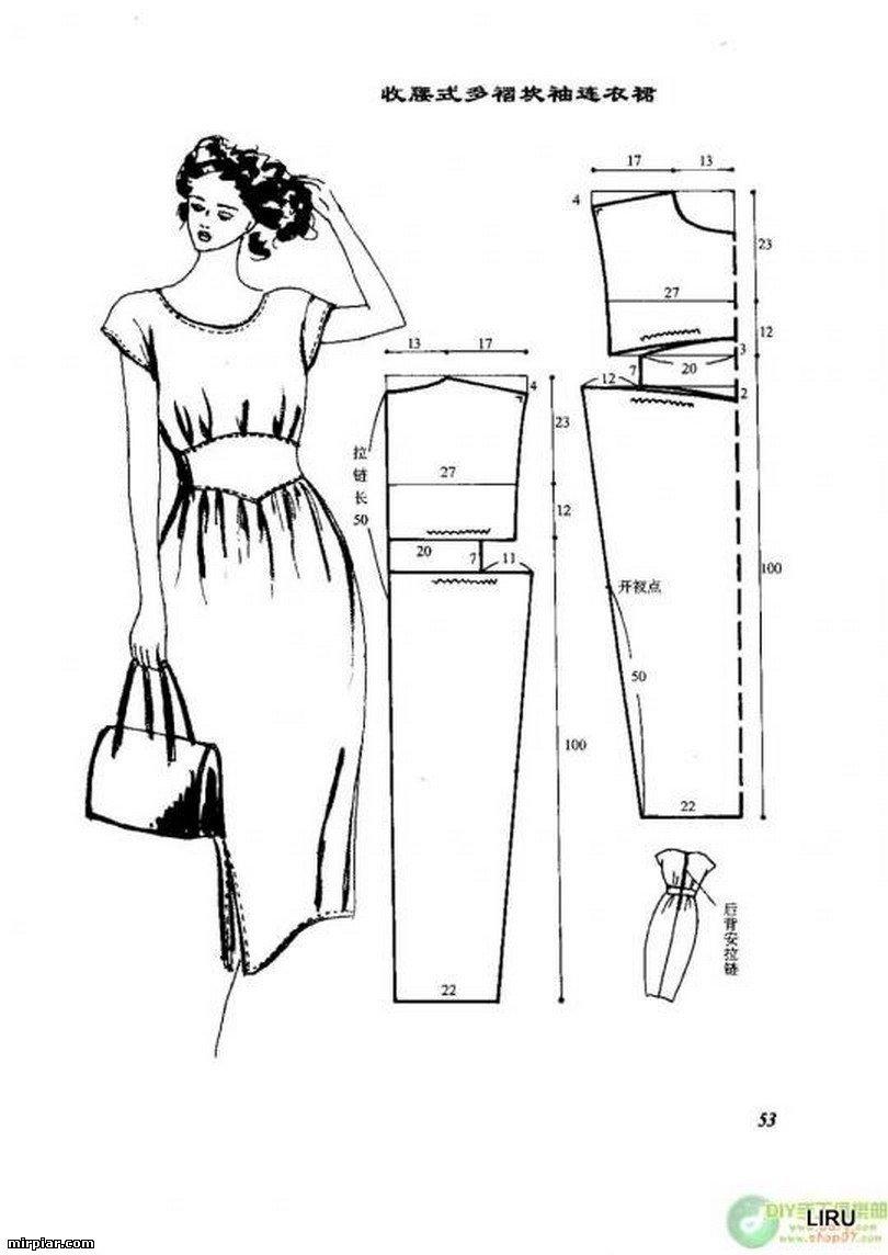 выкройки платья шитье летнего
